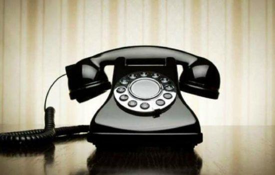 Mau Tahu Tanggal Lahir Panggilan Telepon?